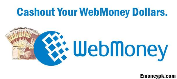 cashout-webmoney