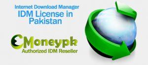 idm-reseller-in-pakistan