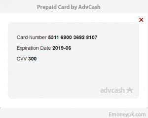 Advcash-card-in-pakistan