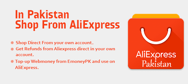 aliexpress-in-pakistan