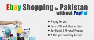 eBay shopping in Pakistan